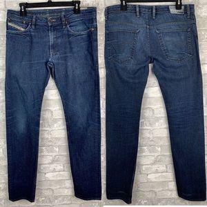 Diesel Slim Skinny Jeans Shioner Style